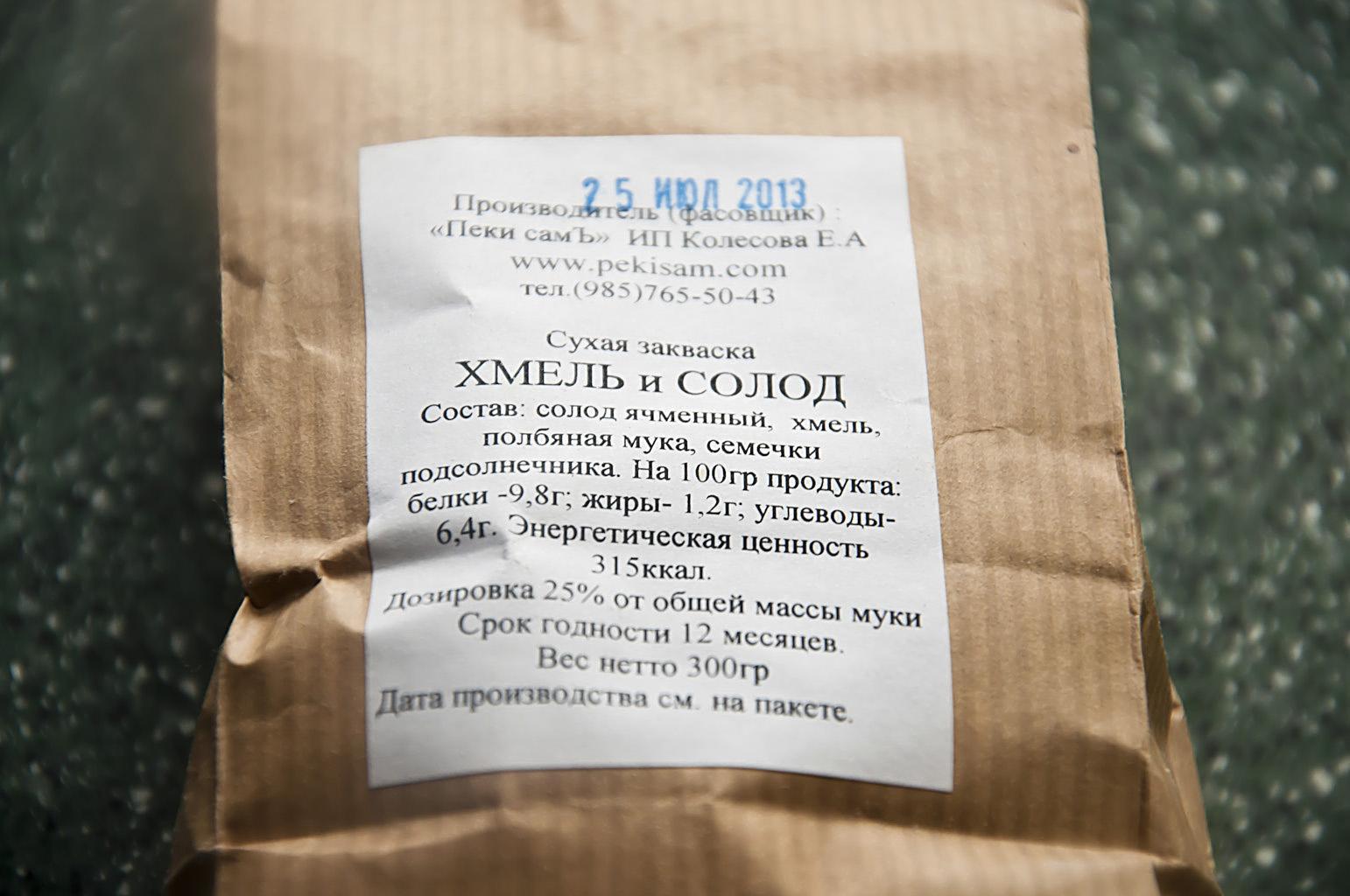 Пшеничный 1938_DSC_1102