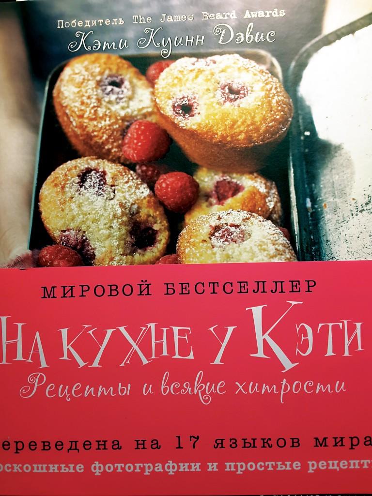 Книга_20160210_024111_001