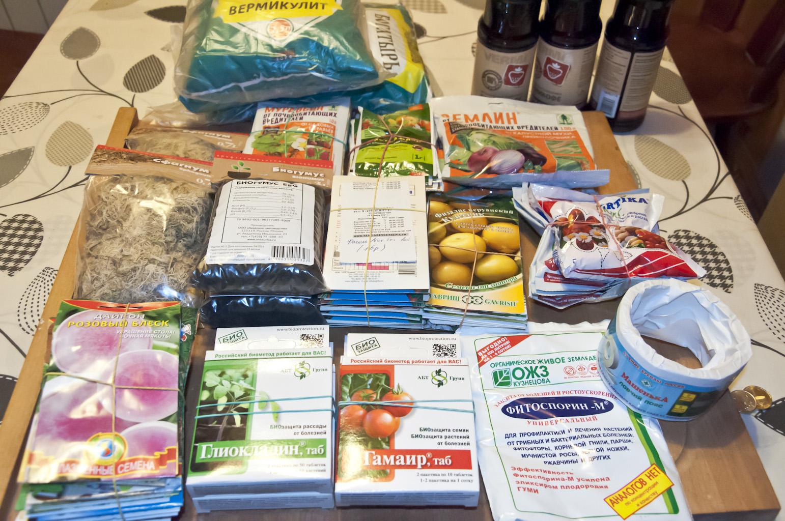 Удобрения и лекарства